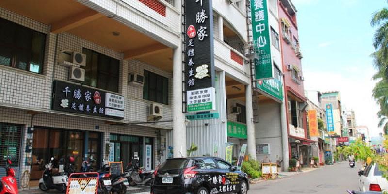 台南東區|腳底按摩CP值首選它!市立醫院旁的千勝家,居家風的平價養生享受,還有耳燭、太空艙~