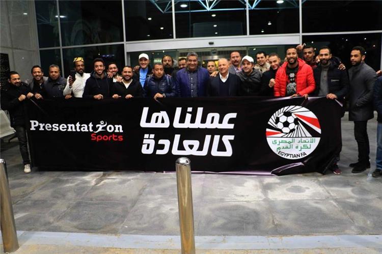 The Delegation of Egypt in Senegal
