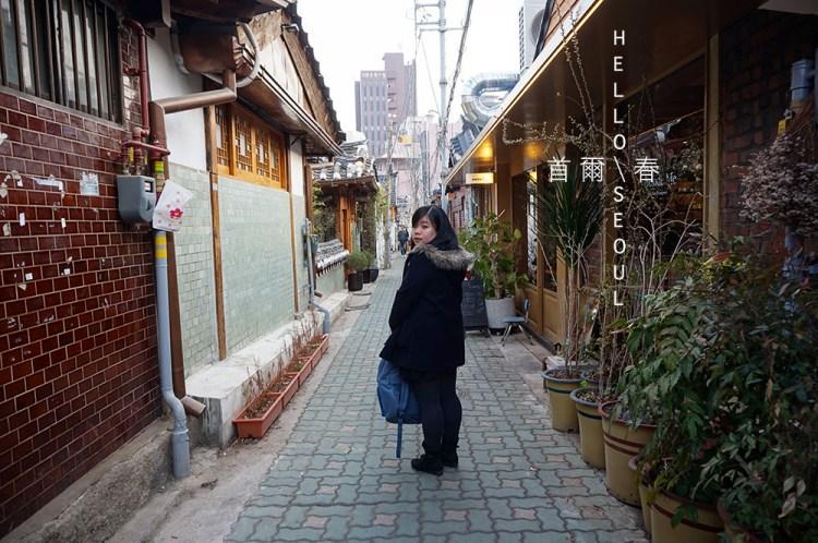 [Live] 2017首爾春遊,女子私旅行Day0102
