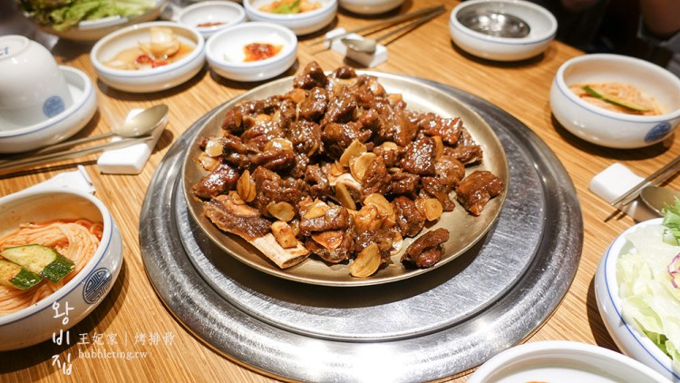 [韓國] 首爾,王妃家烤牛排骨定食,鐘路店
