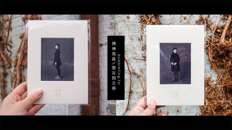 [韓國] 復古拍立得紀念,三清洞傳神寫真