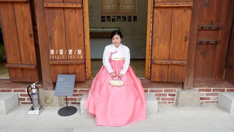 [韓國] 三三五五質感韓服體驗,韓屋拍照地點推薦