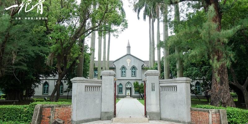 [旅行] 台南神學院,嘆一把青的美麗與哀愁