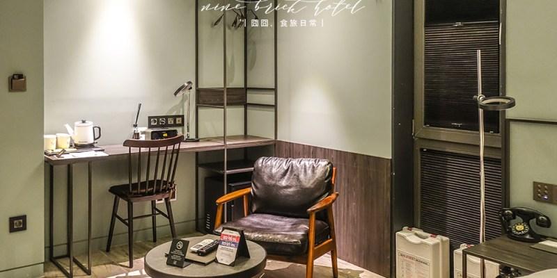 首爾住宿 弘大,9Brick Hotel,入住復古工業風飯店,近橋村炸雞、哈利波特咖啡廳
