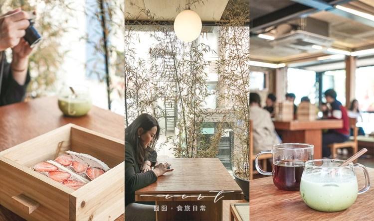首爾咖啡|Eert,三層木盒下午茶,日式庭院風咖啡廳