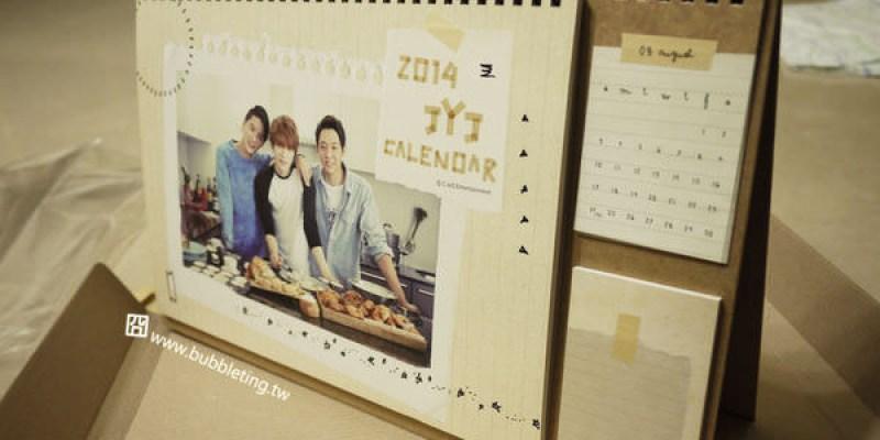 [迷妹] JYJ超有誠意2014官方年曆,開箱文分享