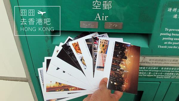 [LIVE] 2014囧囧,去香港吧! Day04