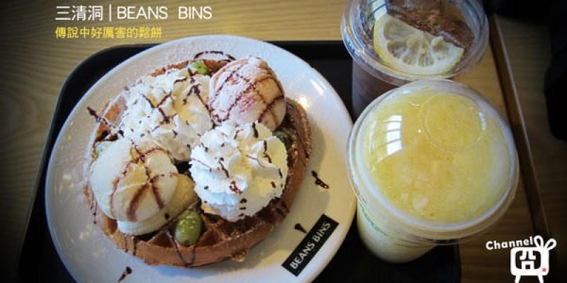 [美食] 首爾,三清洞beans bins,好厲害的鬆餅來著