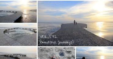 新竹香山景點》新拍照點!香山濕地賞蟹步道,美麗夕陽+濕地潮汐超好拍!