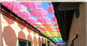 『彰化景點』和美卡里善之樹,相約在繽紛彩虹傘花巷、彩虹傘樹下~