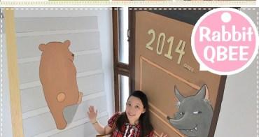 『台中』QBee森林親子餐廳,小小孩的繪本小天地~