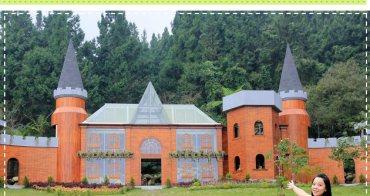 『溪頭』森林遊樂區新亮點,森林裡的玻璃城堡建築Castle。