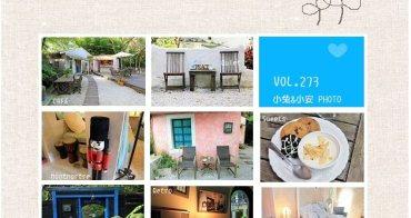 『台北』陽明山戶外秘密攝影棚,蒙馬特影像咖啡館。