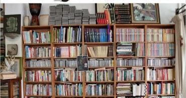『清華大學』隱藏版咖啡舖,蘇格貓底二手書咖啡屋,