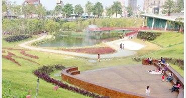 『秋紅谷』台中最新約會散步綠地,秋紅谷廣場。