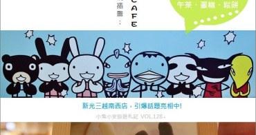 『阿朗基第二彈』來自日本大阪。阿朗基咖啡,南西二店豋場!!