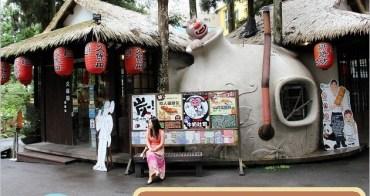 『妖怪村』松林町(下篇)-久保田烘焙坊,咬人貓麵包出爐囉~