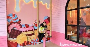 台中新景點 | 7-11后糖門市~超可口粉紅小七糖果屋,全台最少女心的7-ELEVEN!