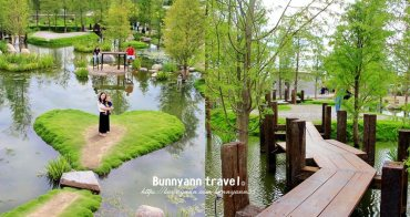 雲林新景點   走入明信片~澄香堂景觀餐廳,擁抱愛心綠色森林湖,最美時刻在此。