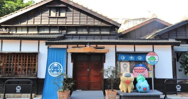 台中景點》可愛系咖波屋,貓貓蟲咖波日式咖啡屋,超萌巴士站、咖波燒原力登場!