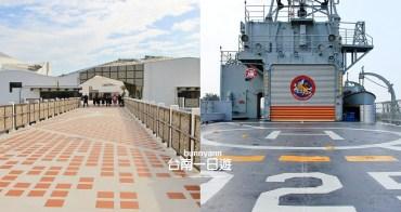 台南景點一日遊 | 你不知道的台南超好玩!浴衣體驗、軍艦船長、水上異國風一次玩個夠~