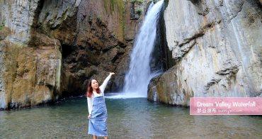 南投新景點》夢谷瀑布,絕對私房!漫步森林小溪,夢幻仙境瀑布超美~