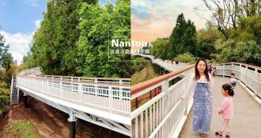南投新景點》清境天空步道,最美高空景觀步道!伸手就能摸到雲朵,新增400公尺步道超夢幻~