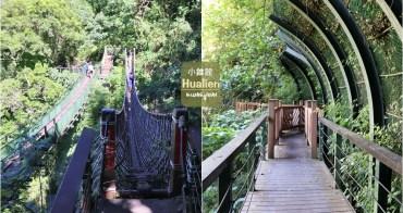 花蓮景點》一次滿足兩個願望!新手級小錐麓步道,15分鐘攻略兩條吊橋與太魯閣河谷~