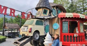 花蓮新景點》Mr. Sam山姆先生咖啡館,真實版魔戒夏爾村小屋,無敵夢幻景點~