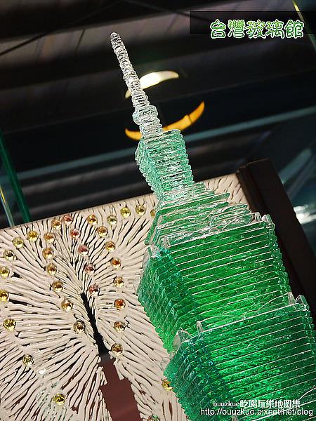 <遊玩地圖> 「四面亮麗,八方驚奇」台灣玻璃館