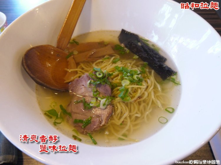 <貪吃 IN 台中> 來一碗清爽香醇的鹽味拉麵,「昭和拉麵」(公益店)