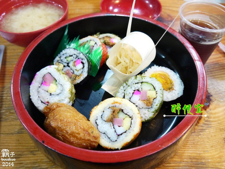 <高雄˙食> 醉便宜日式快餐,生意超好的平價日式餐館,還有獨立規劃的外帶區 ~