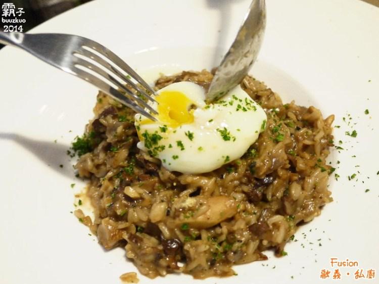<台中˙食> 北屯區內的一間典雅義式餐廳,「Fusion融義‧私廚」~