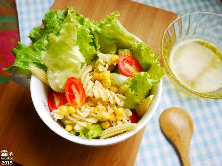 <食譜分享> 涼拌通心麵,夏天輕爽沙拉大口吃。(涼拌沙拉/梅爾雷赫冷壓初榨橄欖油/台灣源味本舖/豆油伯)