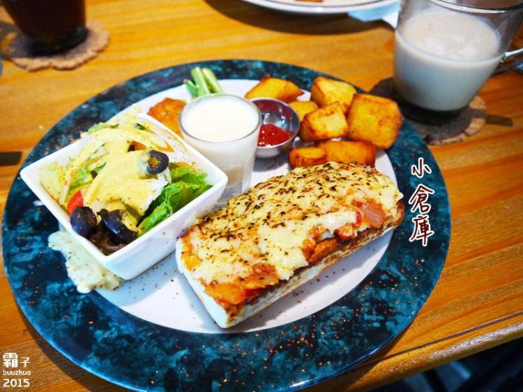 <台中早午餐> 小倉庫,英式風貌的文青早午餐,店內有大量木材元素。(台中輕食/早午餐/台中下午茶)