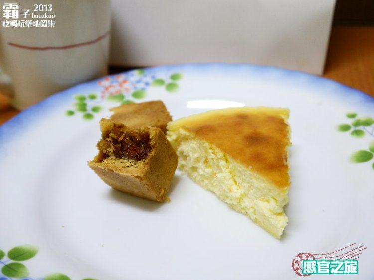 <試吃地圖> 天然、平價、美味的手工糕點,「感官之旅」~ (食尚玩家/彰化甜點/鳳梨酥/乳酪蛋糕)