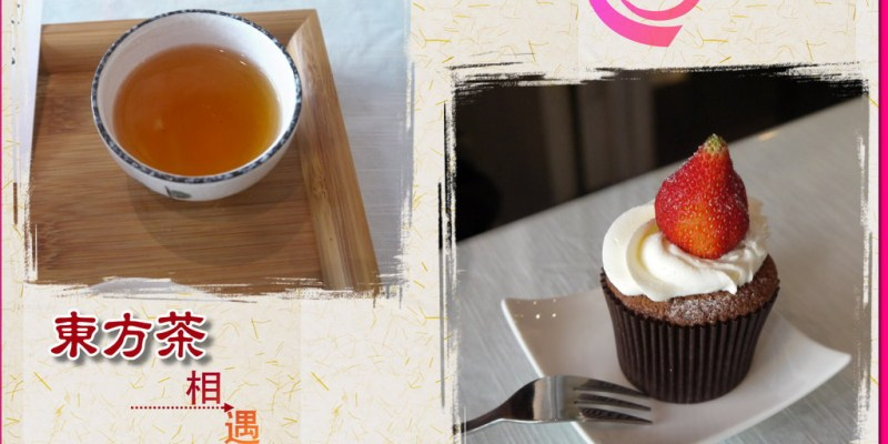 <貪吃 IN 台中> 水無月みなづき下午茶,東方茶相遇西式甜點【店面租約到期已搬遷】