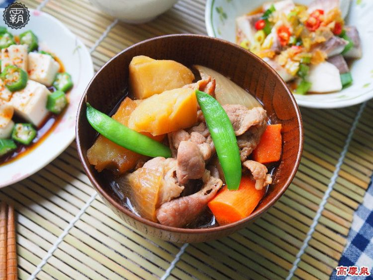 <食譜分享> 馬鈴薯燉肉,超下飯的家常菜,假日在家也能輕鬆上手的定食料理!(高慶泉醬油/非基因改造純釀醬油/馬鈴薯燉肉食譜/家常菜料理)