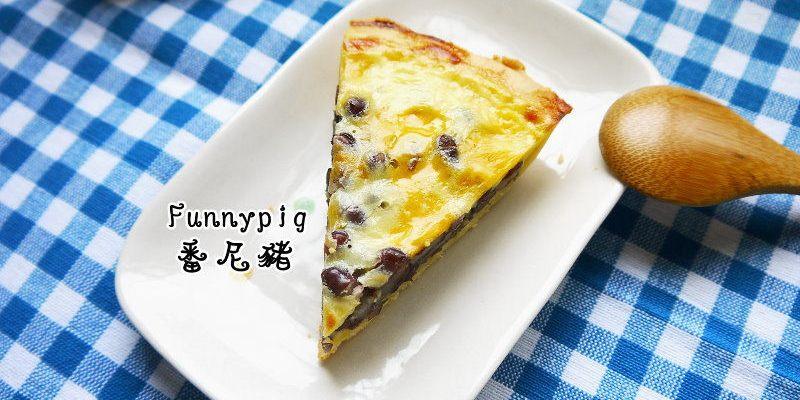 <宅配美食> Funnypig番尼豬,真材實料的手工鹹派,使用天然的食材吃起來美味又安心!(鹹派/下午茶團購/團購美食/試吃)