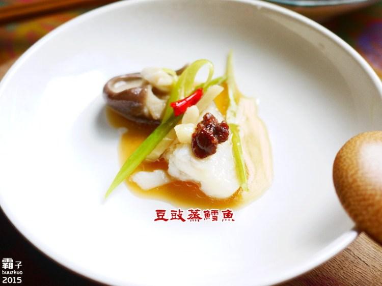<食譜分享> 豆豉蒸鱈魚,味道甘甜的豆豉襯托出鱈魚的鮮美滋味。(台灣源味本舖母親節禮物/豆油伯大方醬料組合)