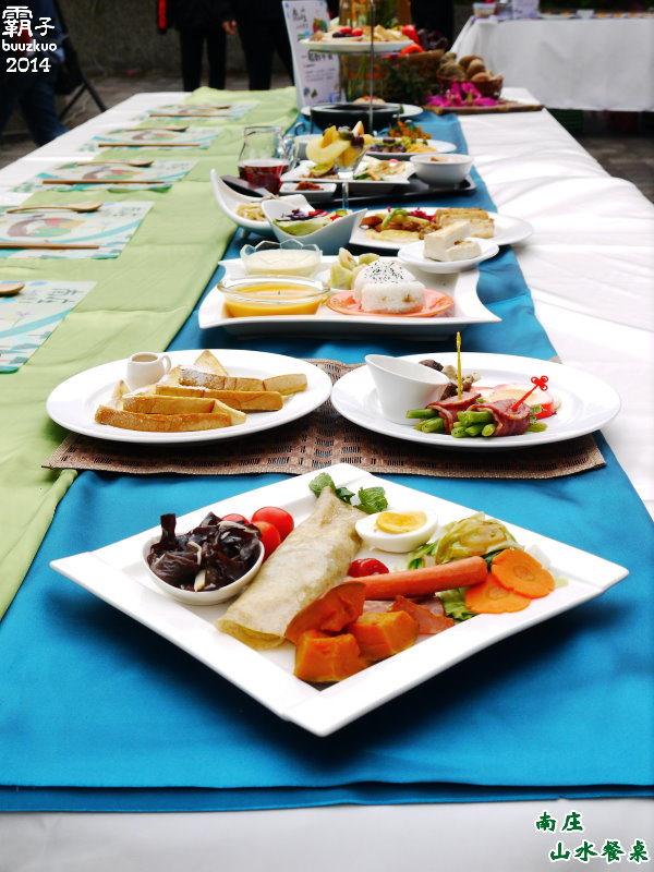 <苗栗˙遊> 南庄山水餐桌行程體驗,到東河社區感受不一樣的南庄風情(邀約) ~