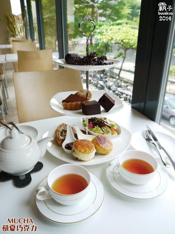 <台中˙食> 慕夏巧克力專賣店,甜入心頭的巧克力風下午茶。