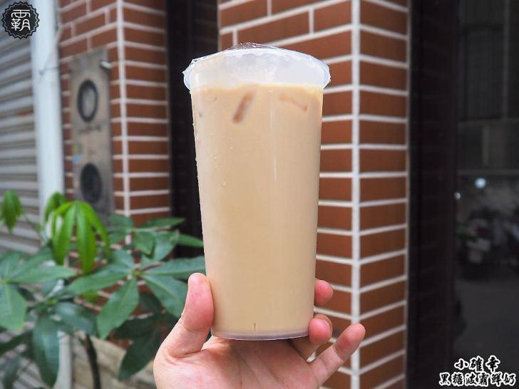 20180119121747 23 - 小確幸黑糖波霸鮮奶,東海商圈黑糖波霸鮮奶,點大杯更划算~