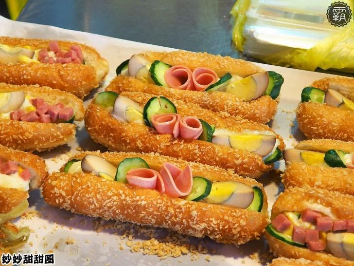 20180409155354 55 - 妙妙甜甜圈、蛋沙拉堡,台中火車站旁美味潛艇堡,便宜又好吃~