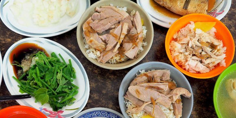 <嘉義小吃> 簡單火雞肉飯,火雞肉片飯雞肉片軟嫩又香甜,還真是一點都不簡單阿!(嘉義雞肉飯/嘉義美食/嘉義火雞肉飯)