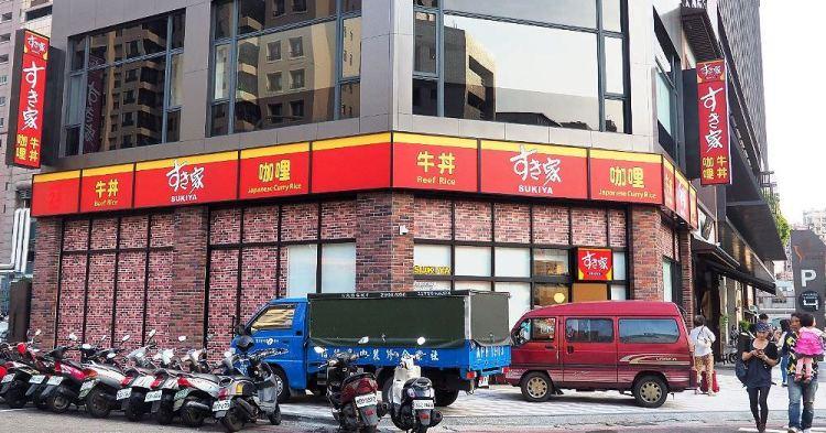 <台中丼飯> すき家Sukiya日本牛丼連鎖店進駐台中,一次開設兩間就在JMall商場跟科博館附近,6/13開幕,附上菜單資訊!(JMall美食/台中日式/台中牛丼)