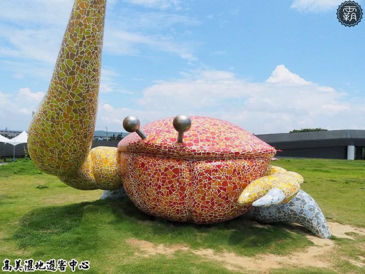 20180802115028 41 - 高美濕地遊客中心,外有招潮蟹裝飾藝術,內有互動體驗適合親子出遊!