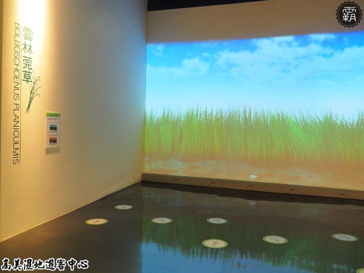 20180802120345 40 - 高美濕地遊客中心,外有招潮蟹裝飾藝術,內有互動體驗適合親子出遊!