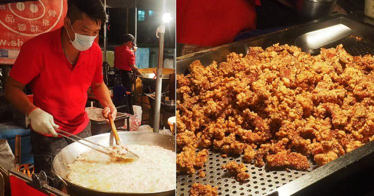 <台南小吃> 膳品香酥排骨,大東夜市排隊人氣美食,現炸排骨酥香酥可口,宵夜最佳良伴!