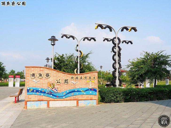 20180930174724 48 - 海線親子遊憩公園,有3D海洋彩繪圖、IG風彩虹椅、草地迷宮,占地寬廣設施齊全~